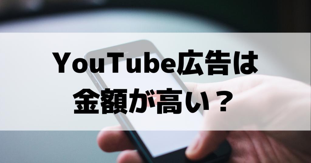 ストリームがありません youtube